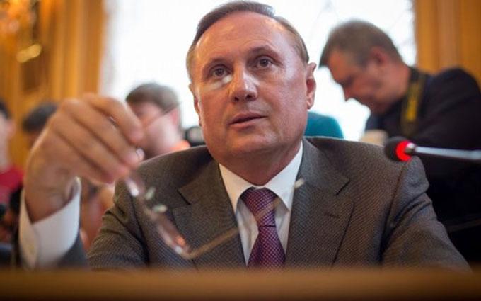 Затримання Єфремова: Луценко показав перше фото