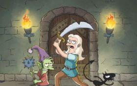 """Создатели """"Симпсонов"""" выпустили трейлер нового мультсериала для взрослых"""