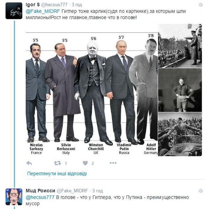 Фото Обами з крижаним поглядом і Путіна стало хітом мережі (3)
