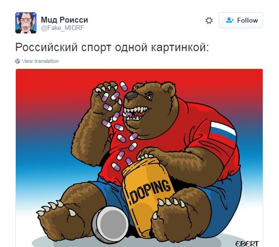 Росія пролітає повз Олімпіади: соцмережі вирують жартами і фотожабами (3)