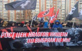 Националисты в России вышли на марш против Путина: появились фото