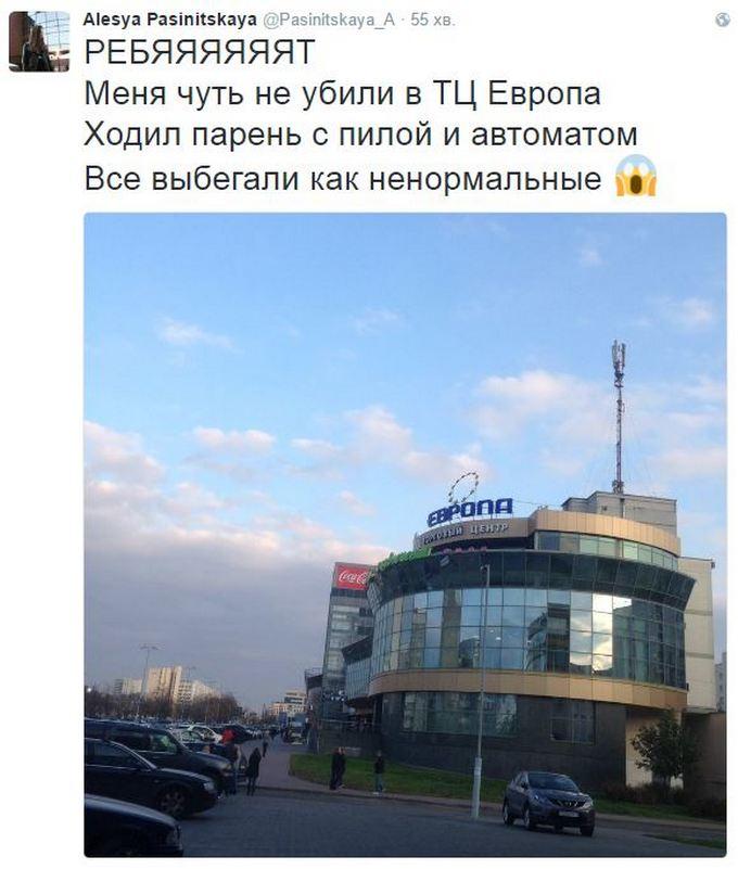 У Мінську чоловіки з бензопилою напали на відвідувачів торгового центру: з'явилося фото (1)