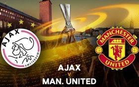 Где смотреть онлайн Аякс - Манчестер Юнайтед: расписание трансляций финала Лиги Европы
