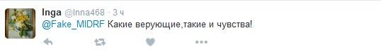 РПЦ відмовилася прощати ловця покемонів, соцмережі відповіли уїдливим жартом (4)