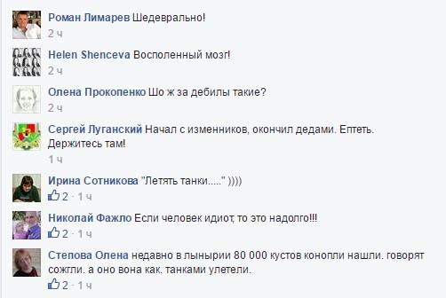 Як радянські солдати перемогли ЄС: з'явилося смішне звернення ватажка ЛНР (3)