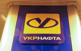"""В """"Укрнафте"""" объяснили обыски Генпрокуратуры"""