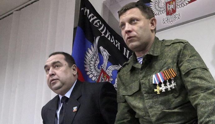 Оккупационные власти Донбасса создают политическую систему и готовятся к выборам