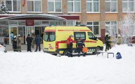 Кривава різанина в російській школі, багато постраждалих: з'явилися фото і відео