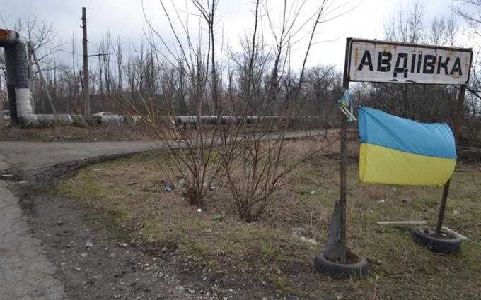 Украинцы отбили атаку ДРГ боевиков на Авдеевку: опубликованы фото (1)