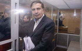 Справа Саакашвілі: суд виніс рішення