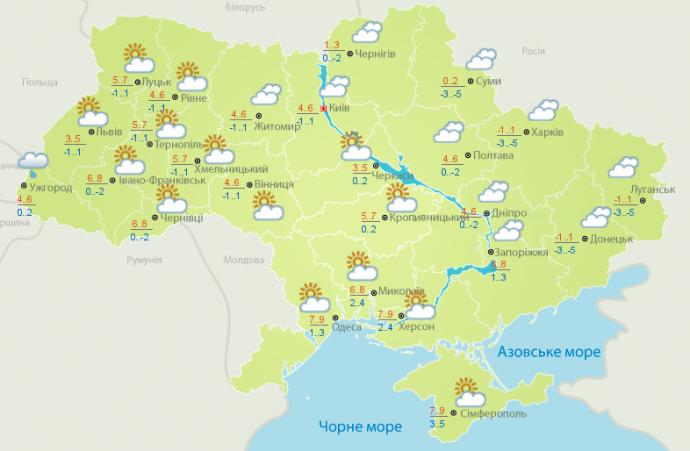Прогноз погоды в Украине на 8 декабря (1)