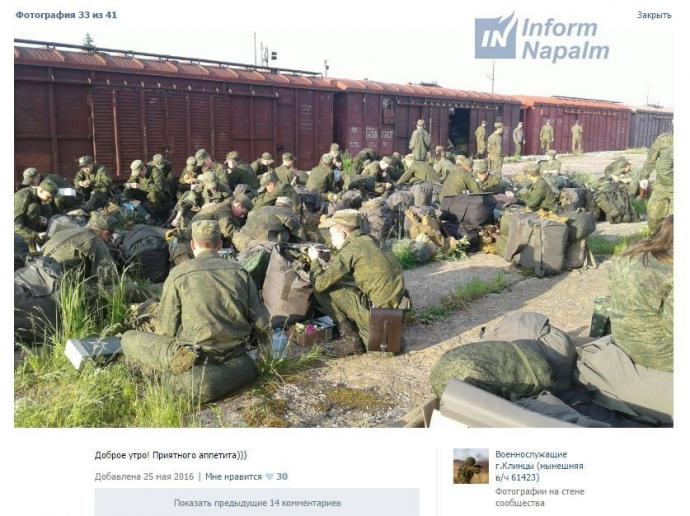 Стягування Росією військ до кордону з Україною: з'явилися нові фото (1)