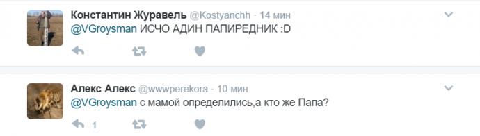 А кто папа коррупции? Гройсман вызвал шторм в соцсетях словами о Тимошенко (5)