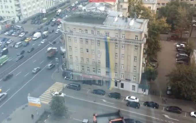 У центрі Москви знайшли таємничі фанати України: з'явилося відео