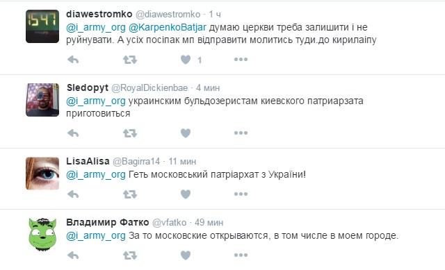 У Росії зносять єдиний український храм: соцмережі обурені (2)
