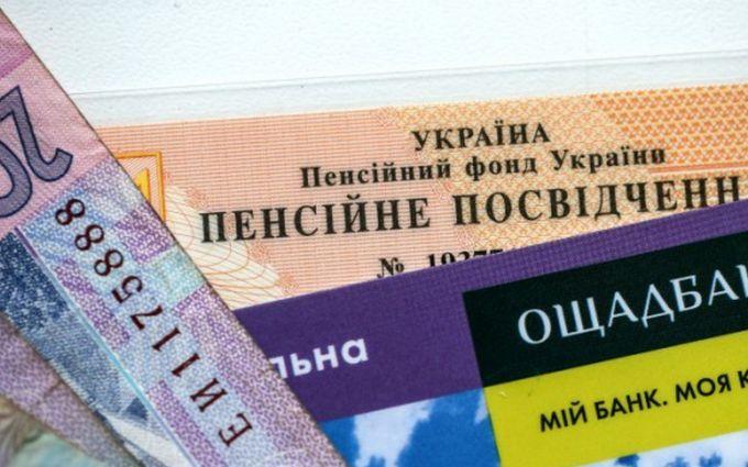 Пенсии, соцстандарты иалименты: чего ожидать  украинцам вначале зимы