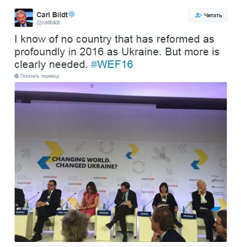 Экс-глава МИД Швеции отметил успехи Украины в реформах (1)
