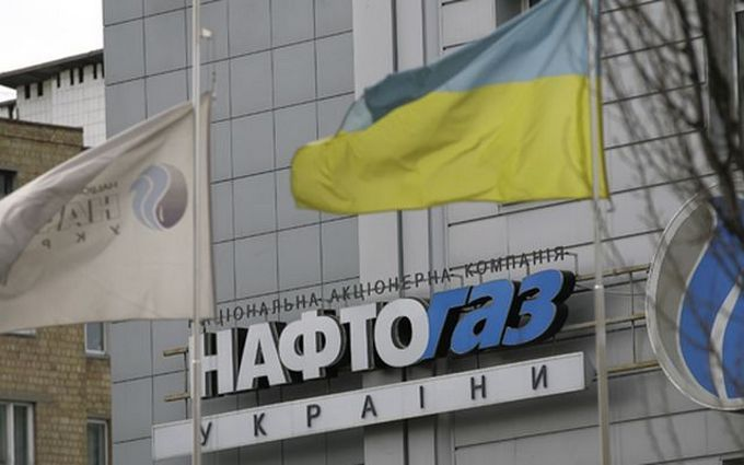 Нафтогаз назвав ціни на російський газ для України в 2018 році
