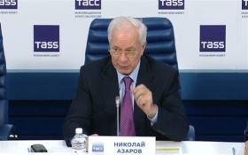 """""""Ми обов'язково повернемося до нашої країни"""": Азаров з поплічниками зробили обурливу заяву"""