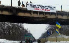 Украина справилась с последствиями блокады Донбасса