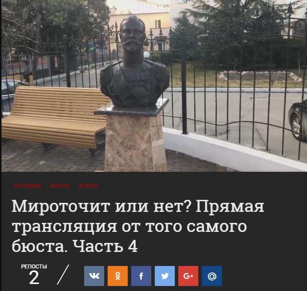"""Опозорившуюся крымскую """"няшу"""" жестко потроллили даже росСМИ (1)"""
