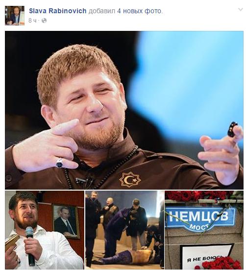 Закликав вбивати росіян: мережу підірвало рішення увічнити Кадирова в Росії (1)