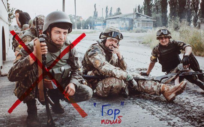 У Москві атакували виставку про українських військових: з'явилося відео