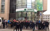 """Еще в одном городе Украины замуровали """"Сбербанк"""": появились фото"""