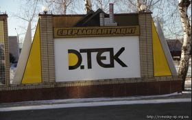 Плотницкий с Захарченко уже стоят в очереди: экономист рассказал, что ждет шахты Донбасса
