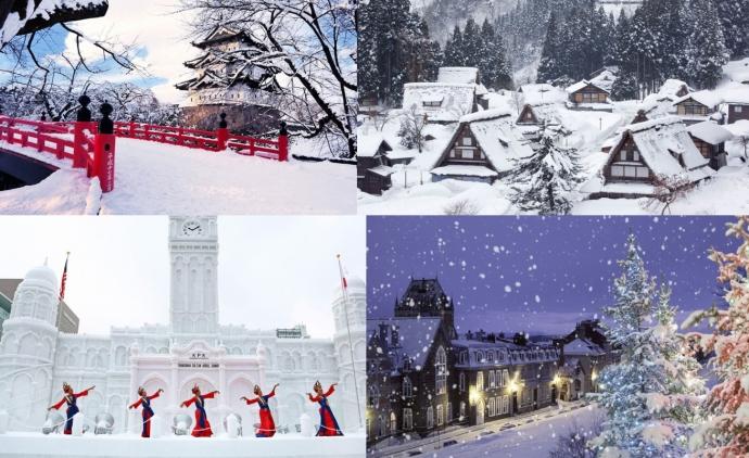 Подборка самых снежных городов мира (8 фото)