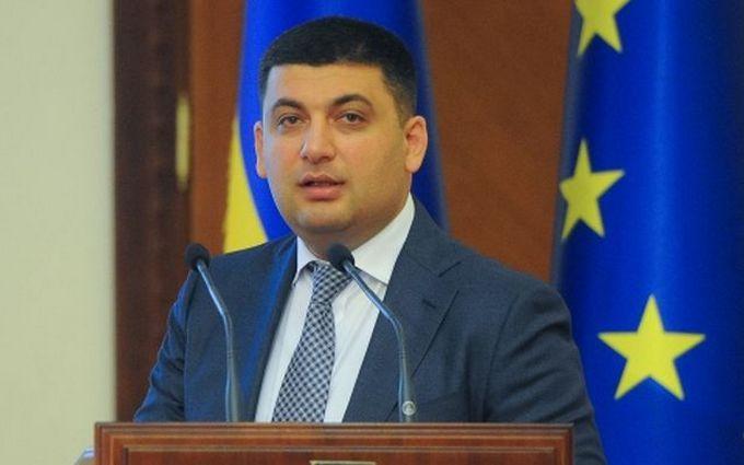 За год доходы украинцев выросли на 37% - Гройсман