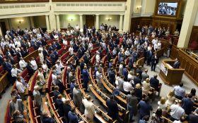 Парубий передал закон об изменениях в процессуальные кодексы подписи Порошенко