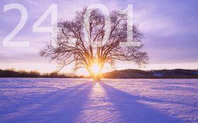 Прогноз погоды в Украине на 24 января
