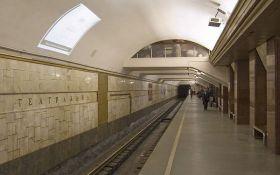 У метро Києва стався новий інцидент з пасажиром: з'явилися подробиці