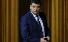 Гройсман назвал сроки принятия пенсионной реформы в Украине