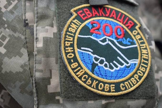 """Украина передала """"ЛНР"""" тела погибших боевиков: опубликованы фото"""