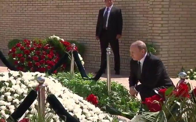 Соцмережі іронізують над візитом Путіна на могилу Карімова: опубліковані відео