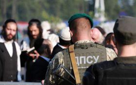 Готові на все заради Умані - хасиди вразили Україну перформансом на кордоні