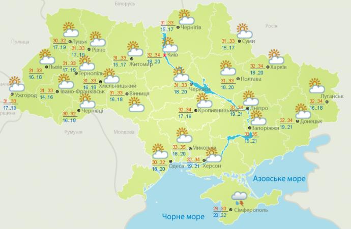 Прогноз погоды на выходные дни в Украине — 19-20 августа (1)