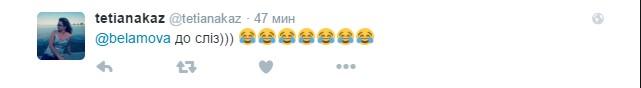 Хакери змусили ватажків ДНР і ЛНР привітати Україну: опубліковано фото (3)
