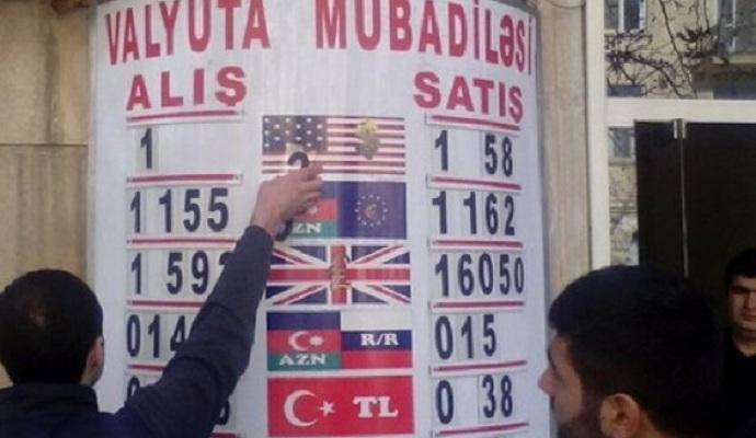 Центральний банк Азербайджану заборонив продаж валюти в обмінниках