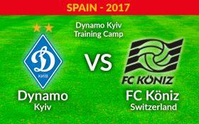 Динамо Київ - Кеніц - 0-0: Відео матчу