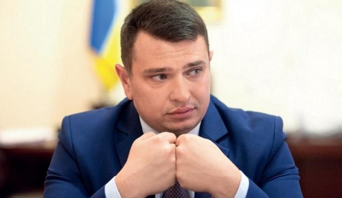 Директор НАБУ прокомментировал информацию о требовании США отставки Шокина