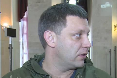 Главарь ДНР посверкал на камеру золотой цепью: появилось видео (1)
