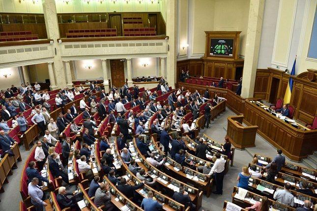 Верховная Рада сегодня будет работать, пока не утвердит госбюджет