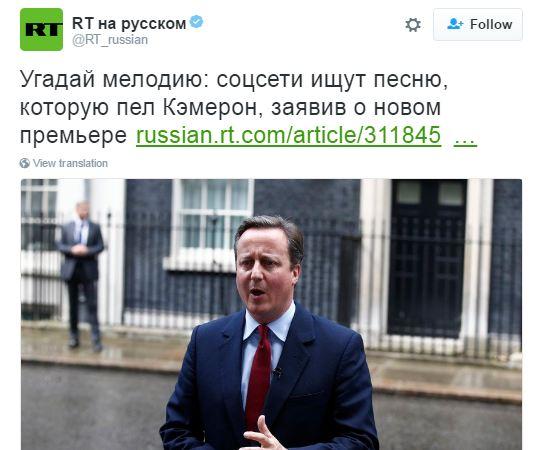 Наспівуючий під ніс британський прем'єр спантеличив соцмережі: опубліковано відео (2)