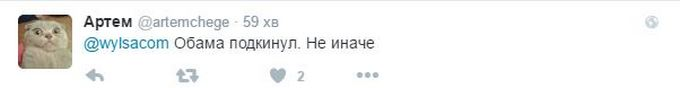 Портрет Путіна не врятував: в мережі посміялися над обшуками у головного митника Росії (5)