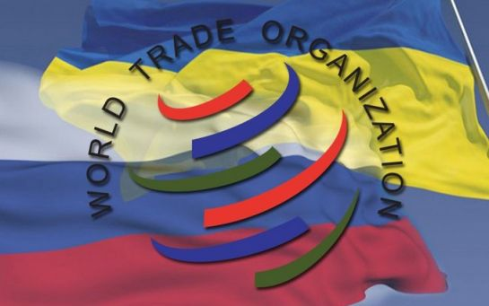 Україна втретє подала позов проти Росії в СОТ
