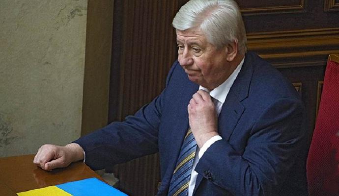 СМИ узнали решение Шокина по отставке