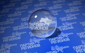 """Аваков зробив гучну заяву щодо """"чорної бухгалтерії"""" Партії регіонів: з'явилося фото"""